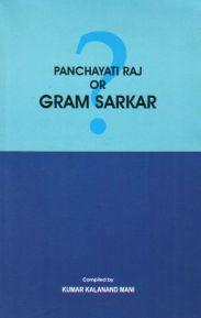 Panchayati Raj or Gram Sarkar?